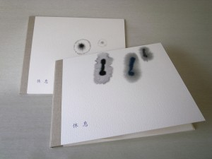 kyusoku-portfolio