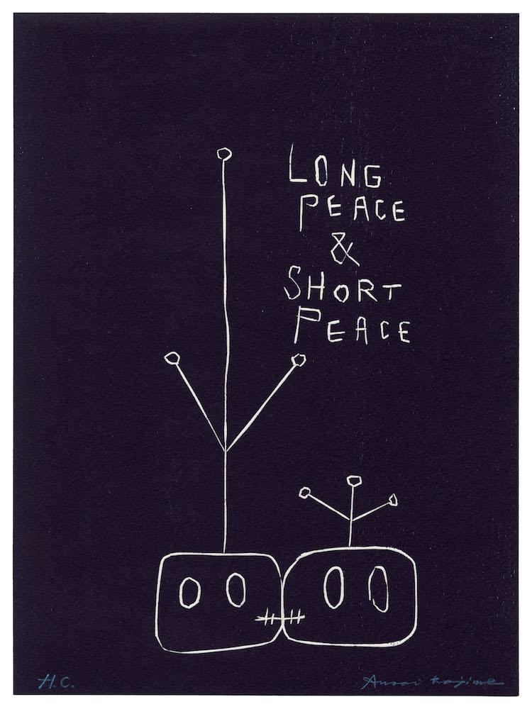 LONG&SHORT