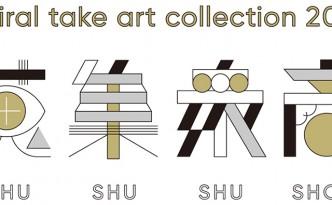 SHU_SHU_SHU_SHOW
